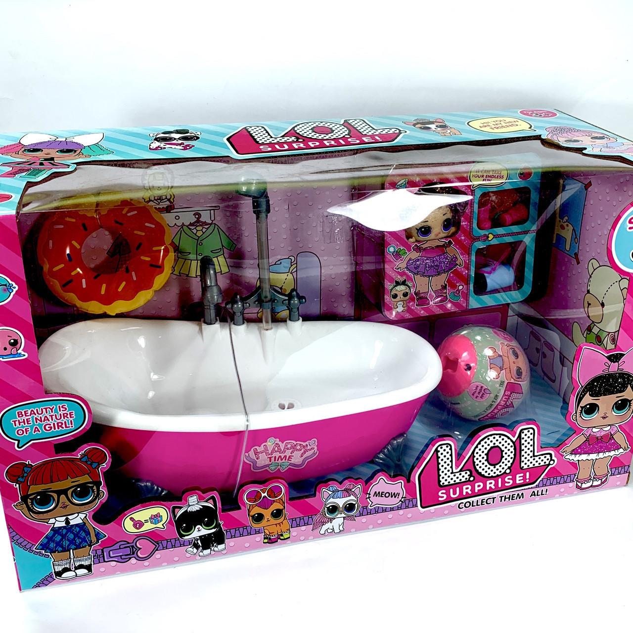 Кукла лол в ванной светомузыкальная , льётся настоящая  водичка с душа