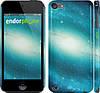 "Чехол на iPod Touch 5 Голубая галактика ""177c-35"""