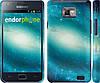 "Чехол на Samsung Galaxy S2 Plus i9105 Голубая галактика ""177c-71"""