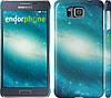 "Чехол на Samsung Galaxy Alpha G850F Голубая галактика ""177c-65"""