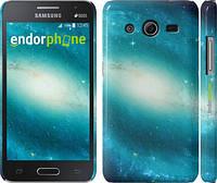 """Чехол на Samsung Galaxy Core 2 G355 Голубая галактика """"177c-75"""""""