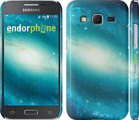 "Чехол на Samsung Galaxy Core Prime G360H Голубая галактика ""177c-76"""