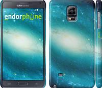 "Чехол на Samsung Galaxy Note 4 N910H Голубая галактика ""177c-64"""