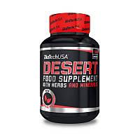 Жиросжигатель BioTech Desert 100 caps для сушки и похудения