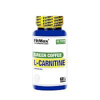 Л-карнитин FitMax Green Coffee L-Carnitine 60 caps л-карнитин для похудения, жиросжигатель