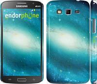 """Чехол на Samsung Galaxy Grand 2 G7102 Голубая галактика """"177c-41"""""""