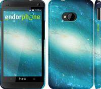 "Чехол на HTC One M7 Голубая галактика ""177c-36"""