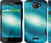 "Чехол на HTC One X Голубая галактика ""177c-42"""