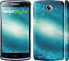 "Чехол на Lenovo S920 Голубая галактика ""177c-53"""