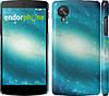 "Чехол на LG Nexus 5 Голубая галактика ""177c-57"""
