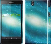 """Чехол на Sony Xperia Z C6602 Голубая галактика """"177c-40"""""""