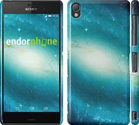 """Чехол на Sony Xperia Z3 D6603 Голубая галактика """"177c-58"""""""