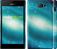 "Чехол на Sony Xperia M2 dual D2302 Голубая галактика ""177c-61"""