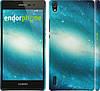 "Чехол на Huawei Ascend P7 Голубая галактика ""177c-49"""
