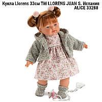 Кукла испанская Llorens Алиса 33cм  ТМ LLORENS JUAN S.L   производство Испания ALICE 33 СМ