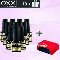 Набор для маникюра Oxxi 10+Подарок