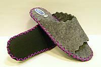 Домашние открытые тапочки из войлока с фиолетовым шнурком