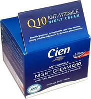 Крем для лица ночной против морщин Cien 50мл (сиен, сієн)