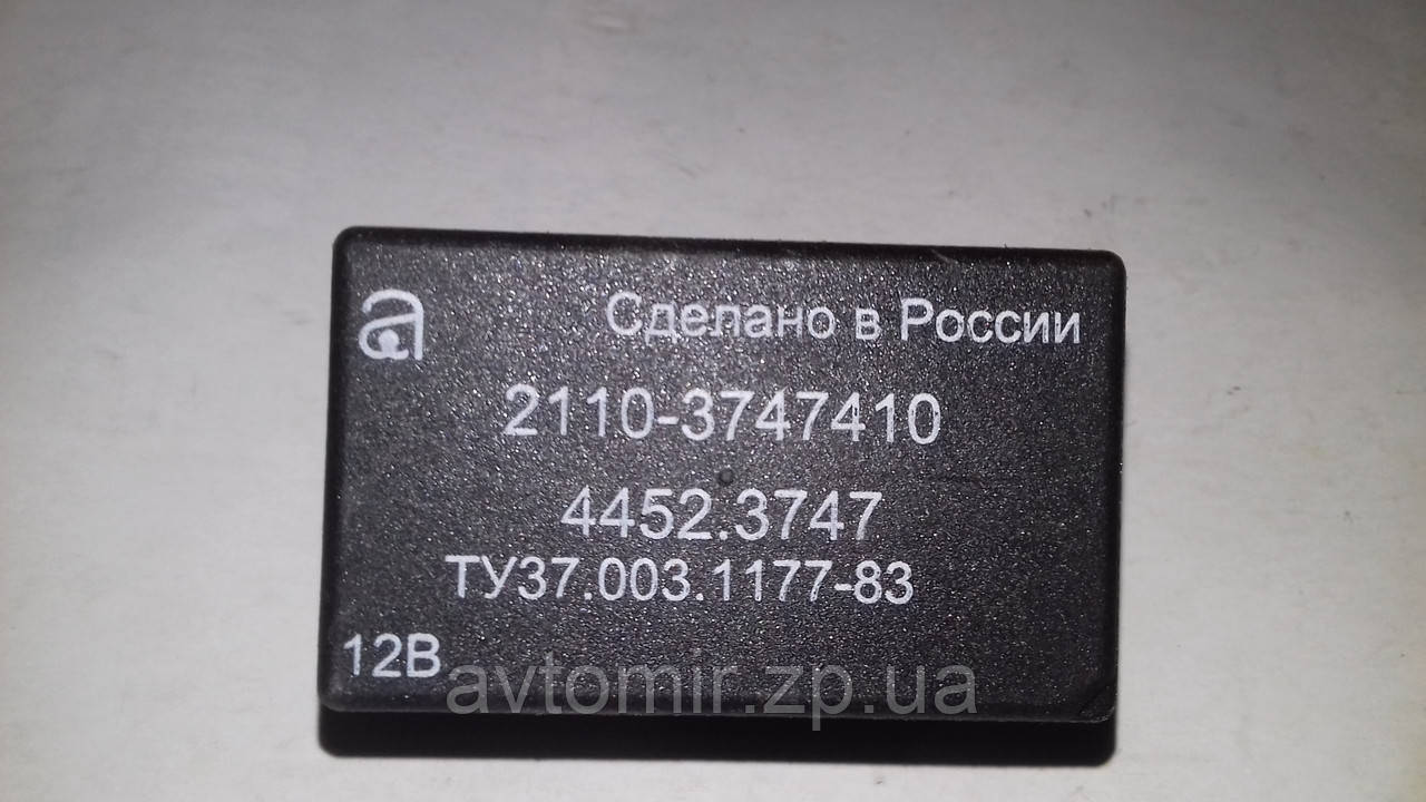Реле контроля исправности ламп Ваз 2110,2111,2112 (11 контактов) АВАР