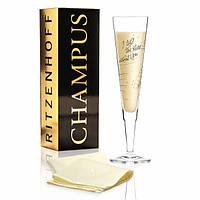 Бокал для шампанского от Natalia Yablunovska (Я говорил звездам о тебе) 205 мл, фото 1