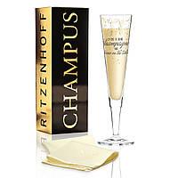 Бокал для шампанского от Natalia Yablunovska (Время пить шампанское) 205 мл, фото 1