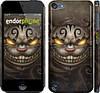"""Чехол на iPod Touch 5 Чеширский кот v2 """"1078c-35"""""""