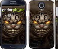 "Чехол на Samsung Galaxy S4 i9500 Чеширский кот v2 ""1078c-13"""