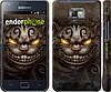 "Чехол на Samsung Galaxy S2 i9100 Чеширский кот v2 ""1078c-14"""