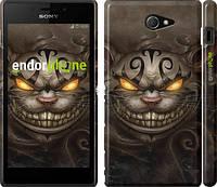 "Чехол на Sony Xperia M2 dual D2302 Чеширский кот v2 ""1078c-61"""