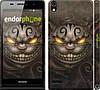 """Чехол на Huawei Ascend P6 Чеширский кот v2 """"1078c-39"""""""