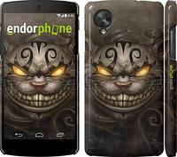 "Чехол на LG Nexus 5 Чеширский кот v2 ""1078c-57"""