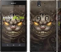 "Чехол на Sony Xperia Z C6602 Чеширский кот v2 ""1078c-40"""