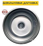 Кухонная мойка (врезная) GALATI PULA SATIN