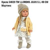 Кукла Llorens 54020 ТМ LLORENS JUAN S.L Мартина  производство Испания MARTINA 40 СМ