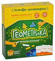Геометрика Настольная игра Банда Умников