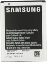 Аккумулятор для Samsung I9220 Galaxy Note, N7000 оригинальный, батарея EB615268VU