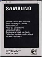 Аккумулятор для Samsung N7100 Galaxy Note 2, N7105 оригинальный, батарея EB595675LU