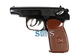 Пистолет под патрон флобера ПМФ-1 СЕМ