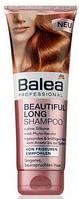 Шампунь для длинных волос  Balea Professional Beautiful Long Shampоo - 250мл. (Германия)