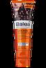 Шампунь Balea Professional Locken 200 мл.