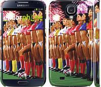 """Чехол на Samsung Galaxy S4 i9500 Любимая футбольная команда """"2177c-13"""""""