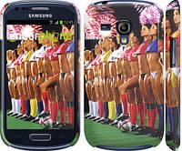 "Чехол на Samsung Galaxy S3 mini Любимая футбольная команда ""2177c-31"""