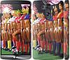 """Чехол на LG G3 D855 Любимая футбольная команда """"2177c-47"""""""