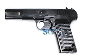 Пневматический пистолет Borner ТТ-X