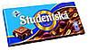 Шоколад  Studentska Original Mlecna ( с арахисом , желе, изюмом) 180 г