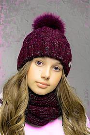 Теплая шапка с бубоном Flirt Бэкки One Size марсала
