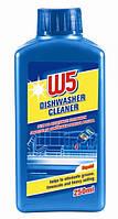 Гель для очистки посудомоечных машин Dishwasher Cleaner W5 250 мл (средство в5)