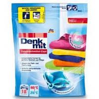Капсулы для стирки Denkmit Colorwaschmittel 16 шт