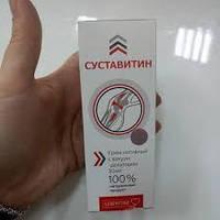 Суставитин - Крем нативный для восстановления суставов Индия  30 мл