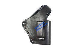 Кобура поясная кожаная для пистолета Kimar Derringer со скобой